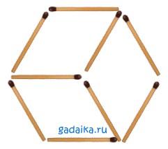 три спички - ответ